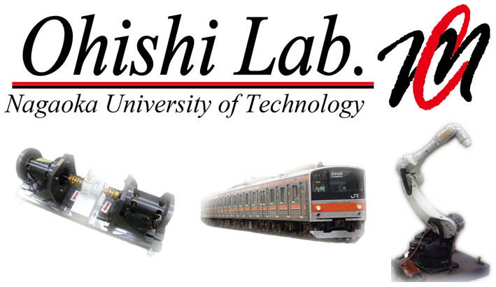 Ohishi Lab. Home Page
